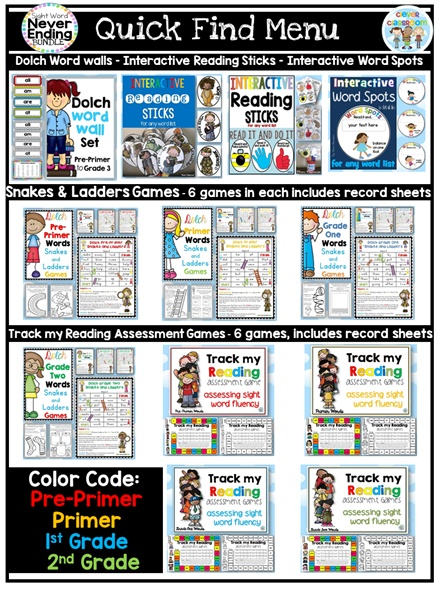 Sight Word Never Ending BUNDLE for K-2 centers