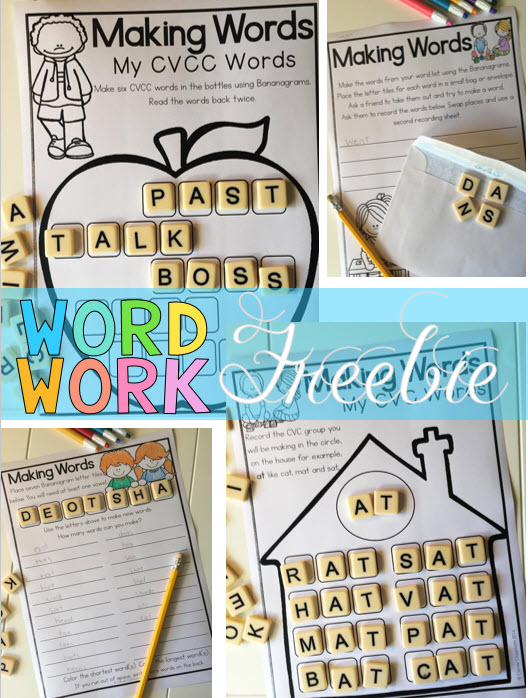 Word work freebie