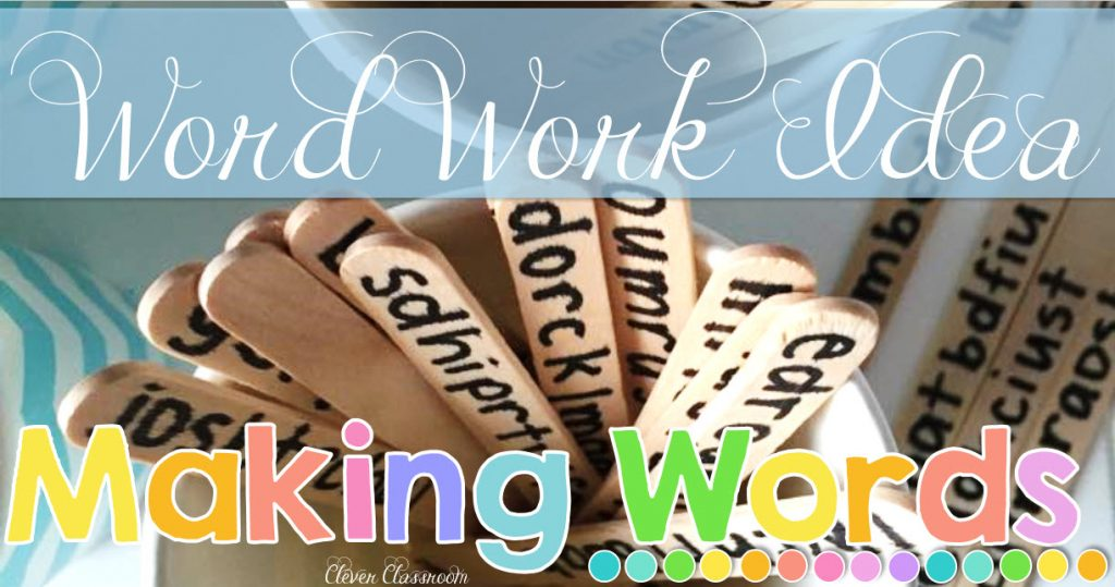 Word Work Idea with Popsicles